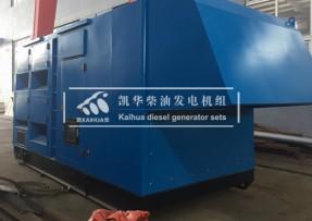 江苏500KW燃气发电机组