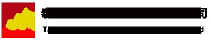 江苏沃尔沃发电机组,康明斯柴油发电机组-凯华电源设备有限公司